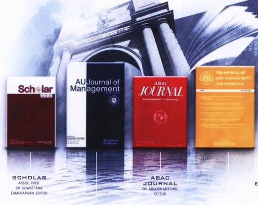 AU Publications