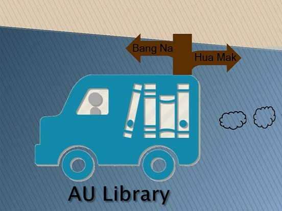 Book Delivery Service (Inter Campus)