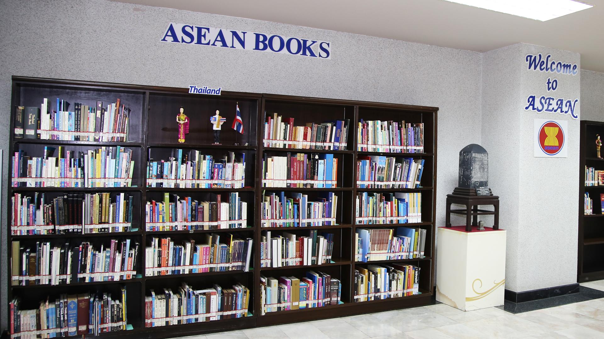 ASEAN Coner