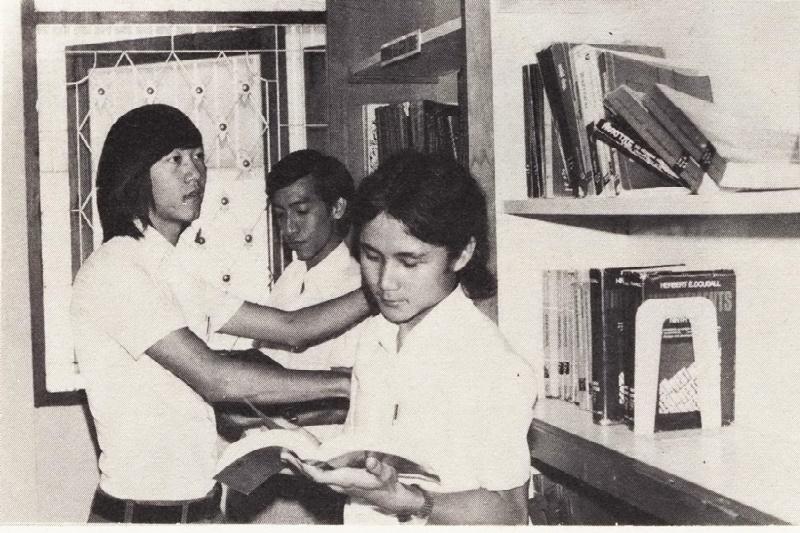 AU Library B.E. 2515