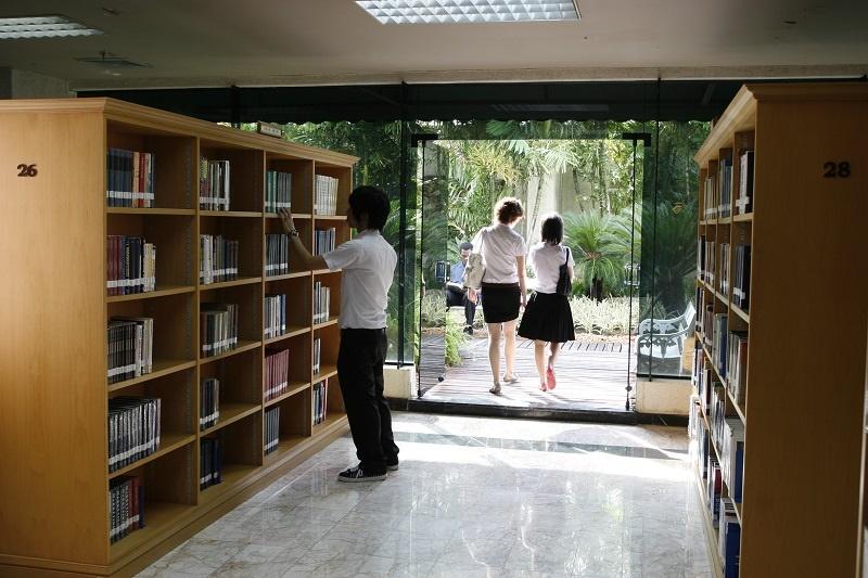 AU Library B.E. 2543