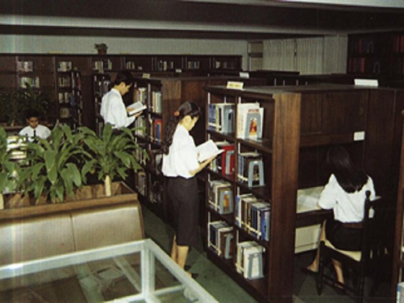 AU Library B.E. 2528