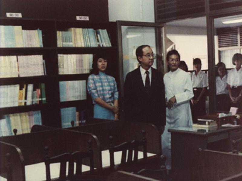 AU Library B.E. 2529