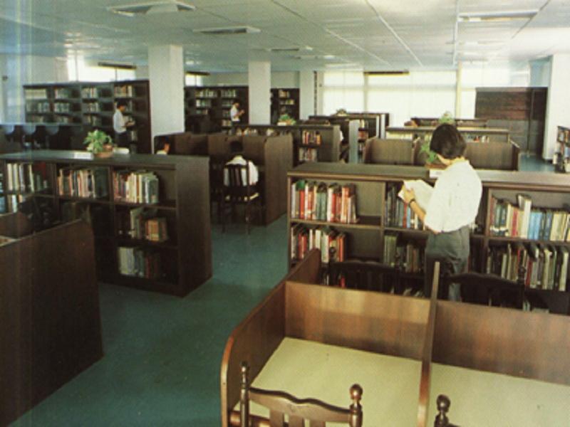 AU Library B.E. 2530