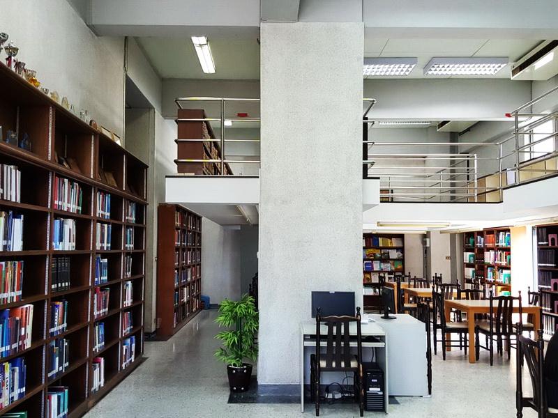 AU Library B.E. 2557