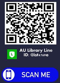 AU Library Line ID: @ist4769e